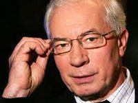 Kyiv court cancels decision to resume pension payment to Azarov