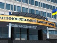 Antitrust agency imposes UAH 4.5 mln fine on Kropachov's companies for conspiracy at bids