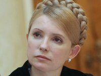 Government plans raise general level of social standards, says Tymoshenko