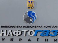 Tribunal in The Hague holds hearing of Naftogaz Group's lawsuit over assets seized by Russia in Crimea