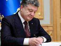 Poroshenko signs order on Ukraine's withdrawal from all CIS statutory bodies