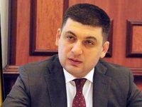 Groysman ready to help Lviv with waste disposal