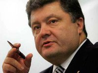 Ukraine has to climb Doing Business ranking by at least 30 points - Poroshenko