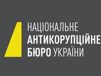 Provisions of NABU law in part of procedure for appointing Bureau director become void today, but Sytnyk remains its vested director - Maliuska