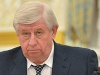 Court on Oct 3 to consider claim of ex-prosecutor Shokin on his reinstatement in office
