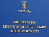 Energy Ministry promises to repay over UAH 500 mln wage arrears to miners by Nov