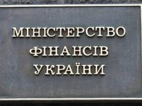 Ukreximbank's deal to restructure LPN will save $1.5 bln in Ukraine's balance of payments by 2018 – Finance Ministry
