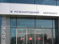 Kharkiv airport holding talks on resumption of flights to Dubai