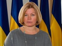 Kyiv seeks info about 13 Ukrainians excluded from list of captives held by Luhansk, Donetsk