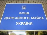 U.S. GESS interested in Kherson CHPP
