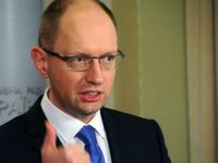 Yatseniuk calls for unification of all democratic forces in run-up to parliamentary elections