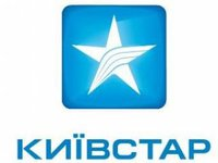 Kyivstar gets first $80 mln tranche of VimpelCom loan for 3G license