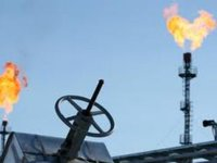 Burisma seeks to boost gas production to 1.8 bcm in 2016