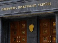 PGO investigating fact of possible interference by Ukraine's president, heads of Justice Ministry, NBU in activities of judges on PrivatBank case