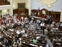 "Ukrainian opposition calls January 16 events in parliament ""Black Thursday"""