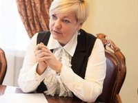 IMF must suspend payments to Ukraine until independent NBU governor appointed by govt – Gontareva