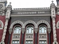 NBU keeps requirement of mandatory sale of 50% of legal entities' forex earnings