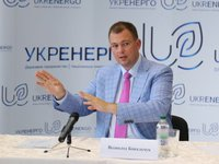 Ukrenergo initiates establishing guarantee of buying highly maneuverable capacities for balancing power system