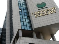 Sberbank of Russia repeatedly to consider authorizing VS Bank to exercise substantial powers on Nov 23