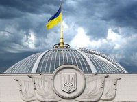 Parliament considering bill of constitutional amendments on Ukraine's integration into EU, NATO