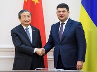 Ukraine, China implementing some joint projects for $7 bln