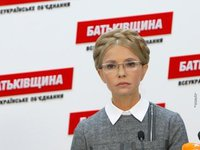 Tymoshenko doesn't rule out Constitutional Court will determine June 2019 date of presidential elections