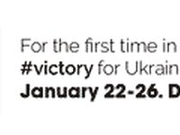 First-ever Ukraine House during the World Economic Forum in Davos