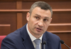 Klitschko: govt takes step to introduce direct presidential rule in Kyiv, dismissing me from post of Kyiv Administration head