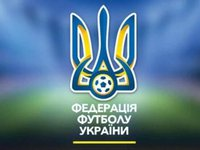 Financial activity of Ukraine's Football Federation not connected with Lutsenko, his son, friends