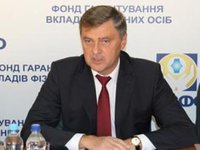 Deposit Guarantee Fund stands for gradual rise in guaranteed compensation to UAH 500,000-800,000 from 2019