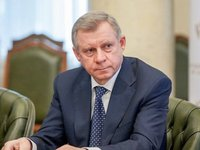 NBU head expects decision on continuation of cooperation with IMF following mission's visit