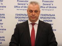 Secretary, chairman of SBI's public control council submit statements attesting to Truba's crimes - Lysenko