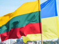 Lithuania to give almost EUR 1 mln for support of Donbas in 2019 – Donetsk regional administration
