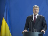 Ukraine calls for use of UN mechanisms to prevent crimes like chemical attack in Syrian Douma – Poroshenko