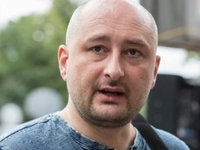 Journalist Babchenko did not apply for residence or asylum - Czech Interior Ministry