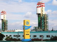 SPF waiting for new tender to select supplier of gas on tolling terms to Odesa Port-Side Plant