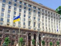 Kyiv to restructure $101.2 mln in foreign debt to be repaid in 2021-2022