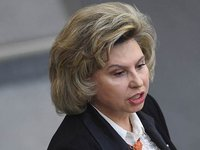 Russian ombudsman Moskalkova: Ukraine should free journalist Vyshinsky without preconditions