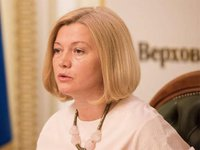 Ukraine, Belgium discuss Russia's ongoing aggressive policy toward Ukraine and in the world — Gerashchenko