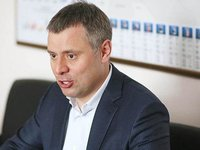 Tender for Naftogaz head unlikely until late 2019 – top manager