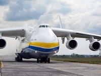 Turkey interested in completing An-225 Mriya – Dpty PM