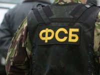 FSB claims SBU tried to kidnap one of Donbas fighters from Russia