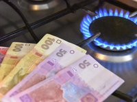 Govt plans to propose to buy gas at fixed price by households – minister