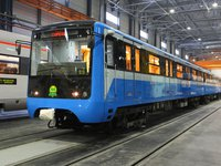 South Korea's Hyundai interested in building subway in Kharkiv