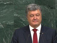 Poroshenko to speak at UNGA about need to deploy UN peacekeepers to occupied Donbas, including on state border with Russia