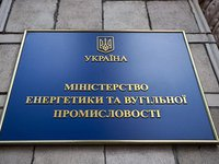 Ukraine's energy ministry drafting energy security bill