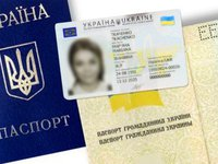 Rada legalizes electronic passports of Ukrainians in Diia application