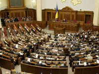 Rada adopts as a whole bill on procedure for impeachment of president with 245 votes