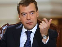 Russia to broaden range of foreigners qualifying for permanent residence – Medvedev