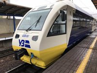 Ukrzaliznytsia launches express train from Kyiv to Boryspil airport
